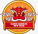 新年狮子头祥云高照