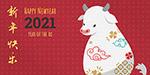 中国新年矢量海报