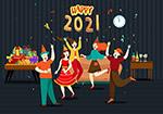 2021新年快乐插画