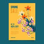 水彩花卉春季促销