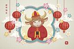 牛年新春插画