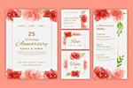 周年庆纪念花卉卡片