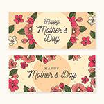 母亲节花卉装饰横幅