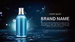 化妆品喷雾瓶广告