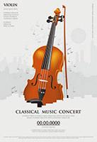 古典音乐概念海报