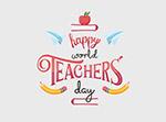 庆祝世界教师节