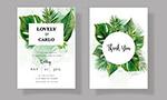 植物装饰婚礼请柬