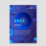 抽象技术年度报告模板