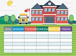 教学楼开学课程表