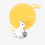 中秋玉兔捣药图