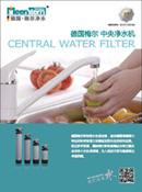 净水机宣传单