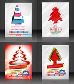圣诞树宣传单