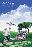 电动自行车海报
