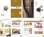 装修企业画册