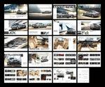 BMW宝马汽画册