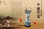 中国印象景泰蓝12