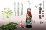 中国印象景泰蓝10