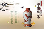 中国印象景泰蓝8