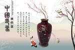 中国印象景泰蓝6