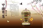 中国印象景泰蓝5