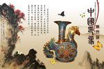 中国印象景泰蓝4