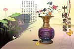 中国印象景泰蓝3