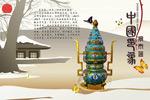中国印象景泰蓝2