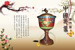 中国印象景泰蓝1