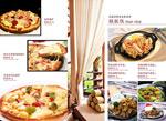 西餐披萨菜谱内页