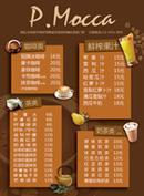 下午茶菜谱单