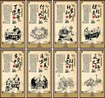 火锅文化海报
