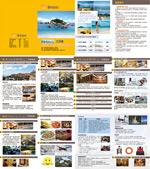 巽寮湾旅游画册