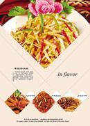 年糕炒肉丝菜谱