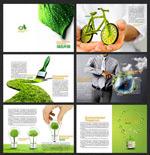 环保宣传画册
