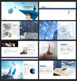商务企业画册