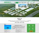 环保科技公司网页