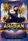阿拉伯之夜海报