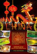 中国龙新年海报