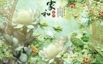 花鸟玉雕背景墙