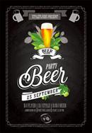 酒吧啤酒主题海报