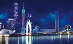 广州旅游海报