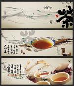 水墨茶文化画册