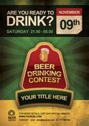 啤酒节主题海报