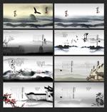 中国风印象画册