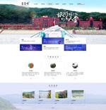 龙湾旅游网页模板