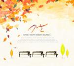 秋季活动主题海报