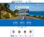 淘宝旅游宣传网页