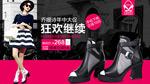 淘宝女鞋凉鞋海报