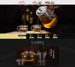 淘宝玻璃杯茶具