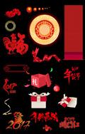 鸡年新年年货节
